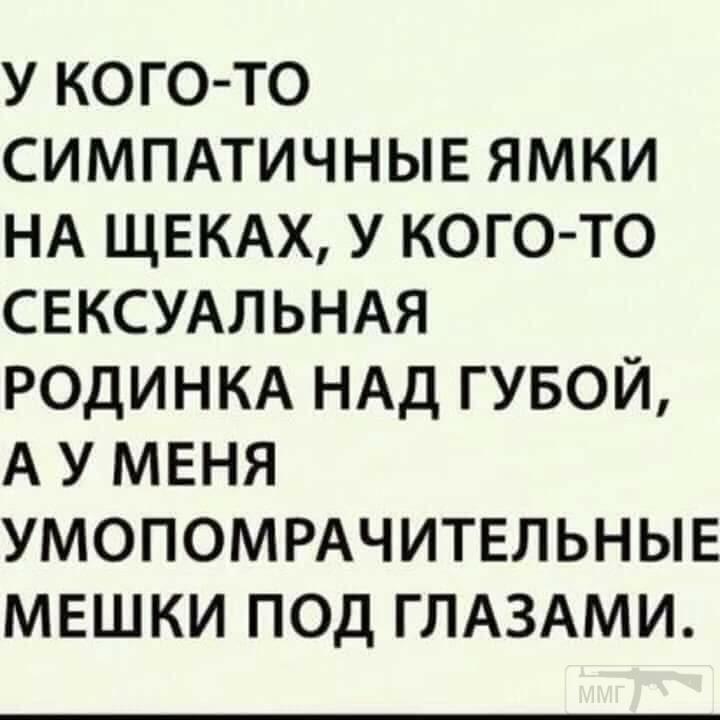 106239 - Пить или не пить? - пятничная алкогольная тема )))