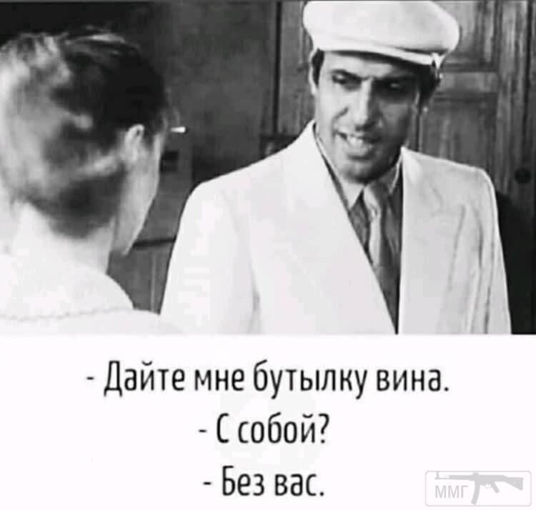 106240 - Пить или не пить? - пятничная алкогольная тема )))