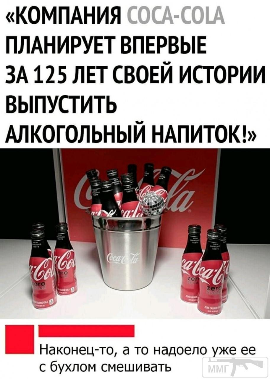 106254 - Пить или не пить? - пятничная алкогольная тема )))