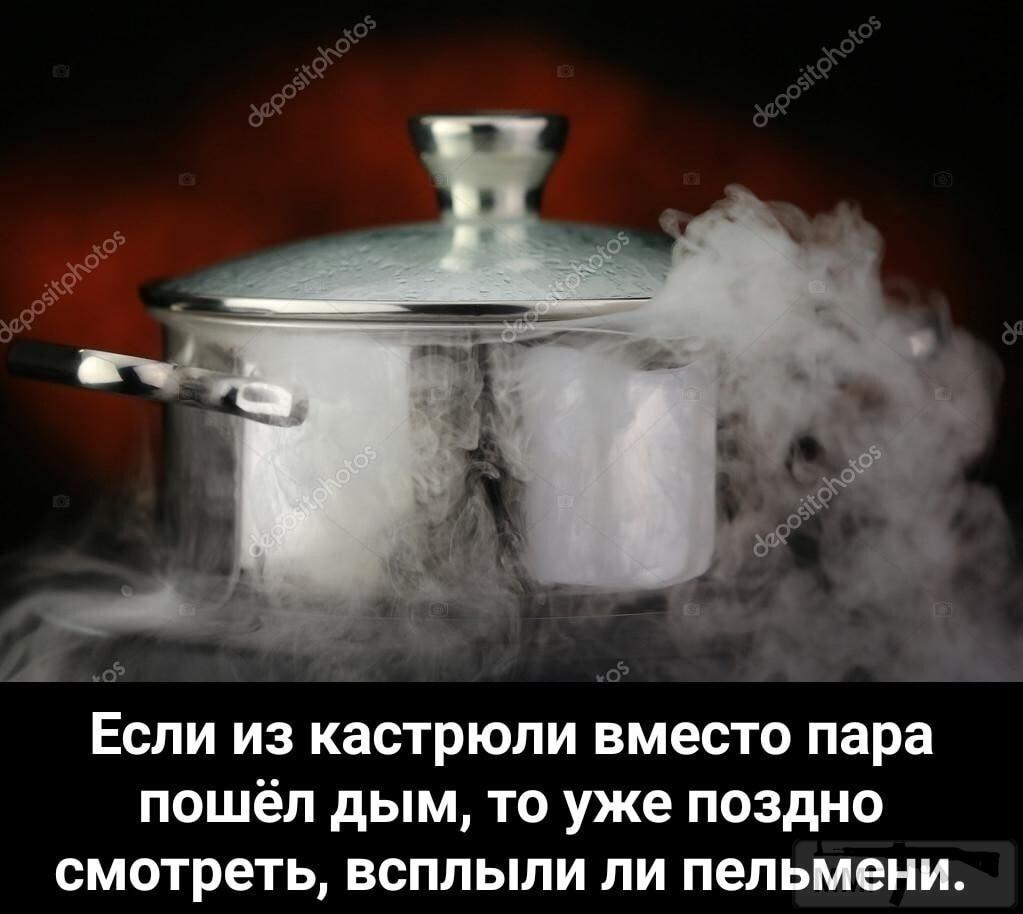 106264 - Закуски на огне (мангал, барбекю и т.д.) и кулинария вообще. Советы и рецепты.