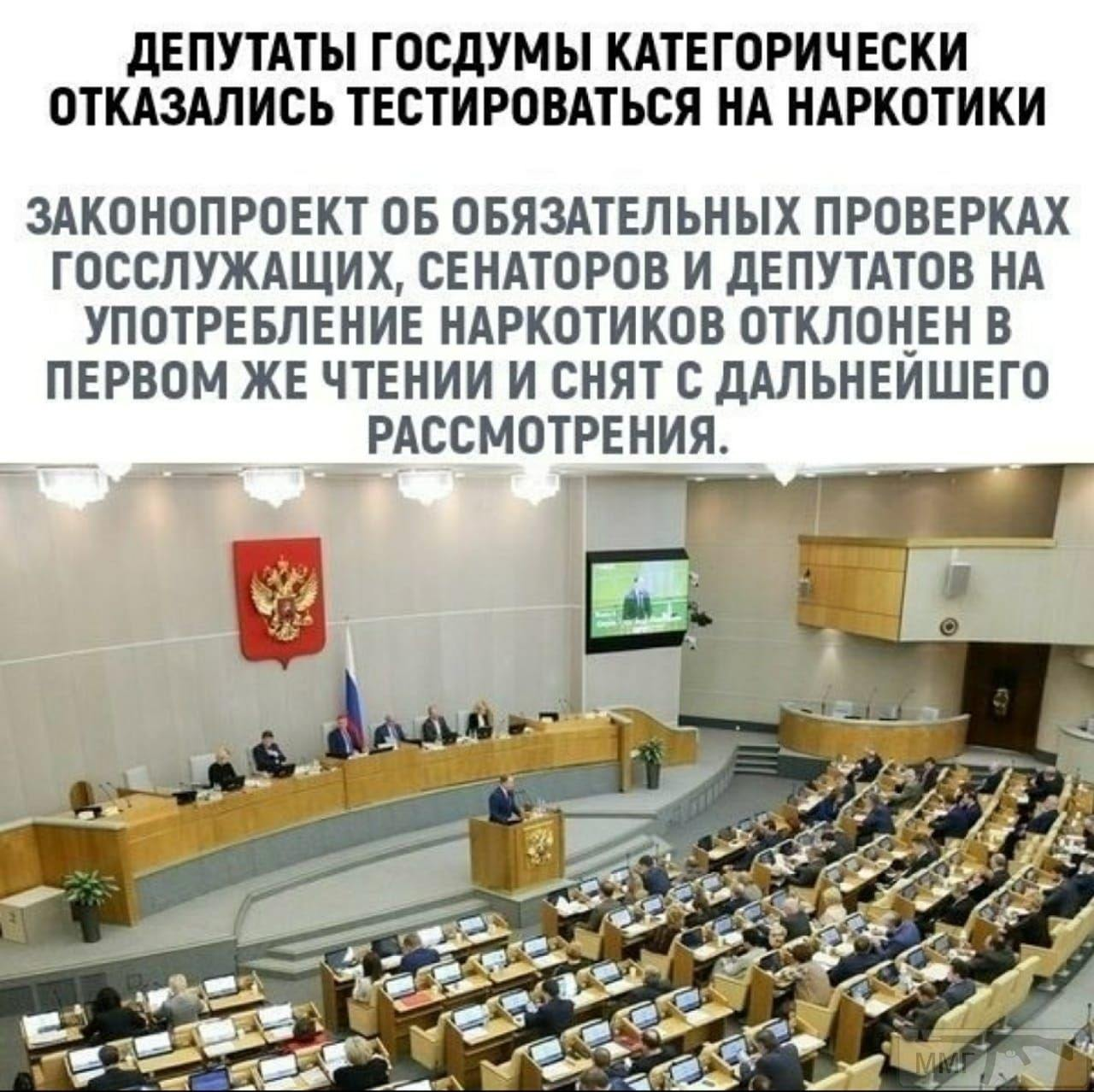106309 - А в России чудеса!