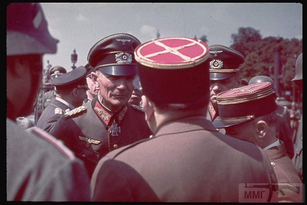 106316 - Французская кампания 1939-1940