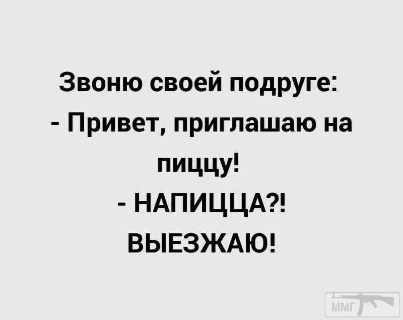 106382 - Пить или не пить? - пятничная алкогольная тема )))