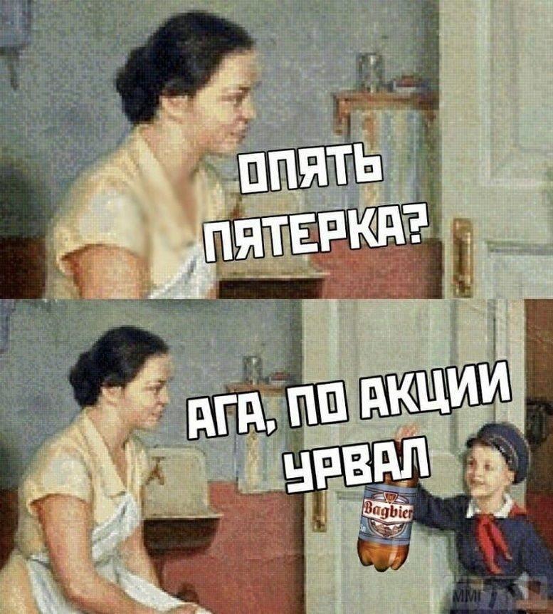 106468 - Пить или не пить? - пятничная алкогольная тема )))