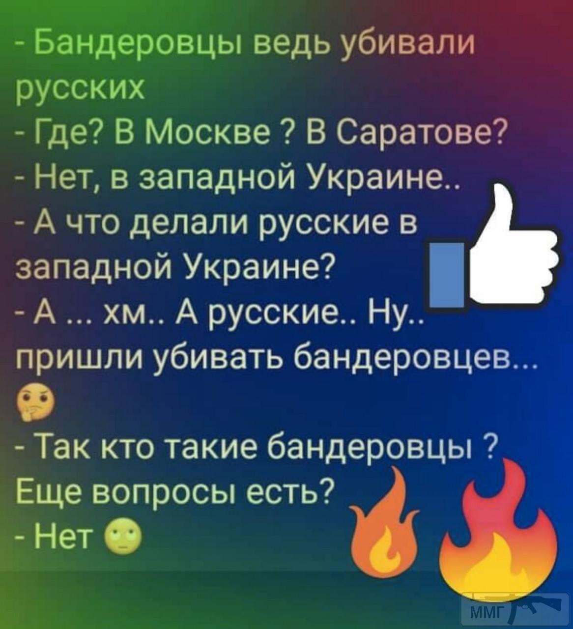 106470 - Украинцы и россияне,откуда ненависть.