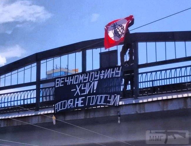 106522 - А в России чудеса!