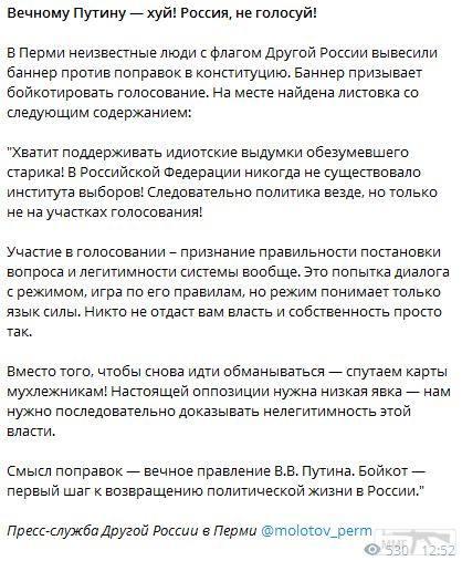 106523 - А в России чудеса!