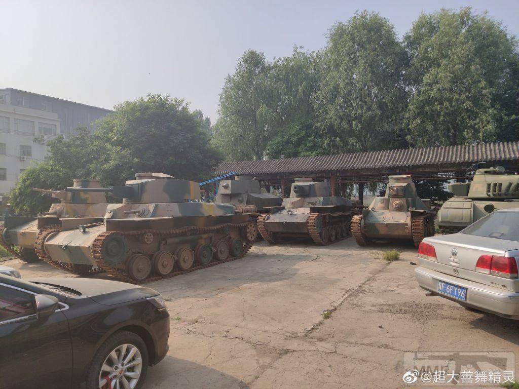 106599 - Деревянный танк