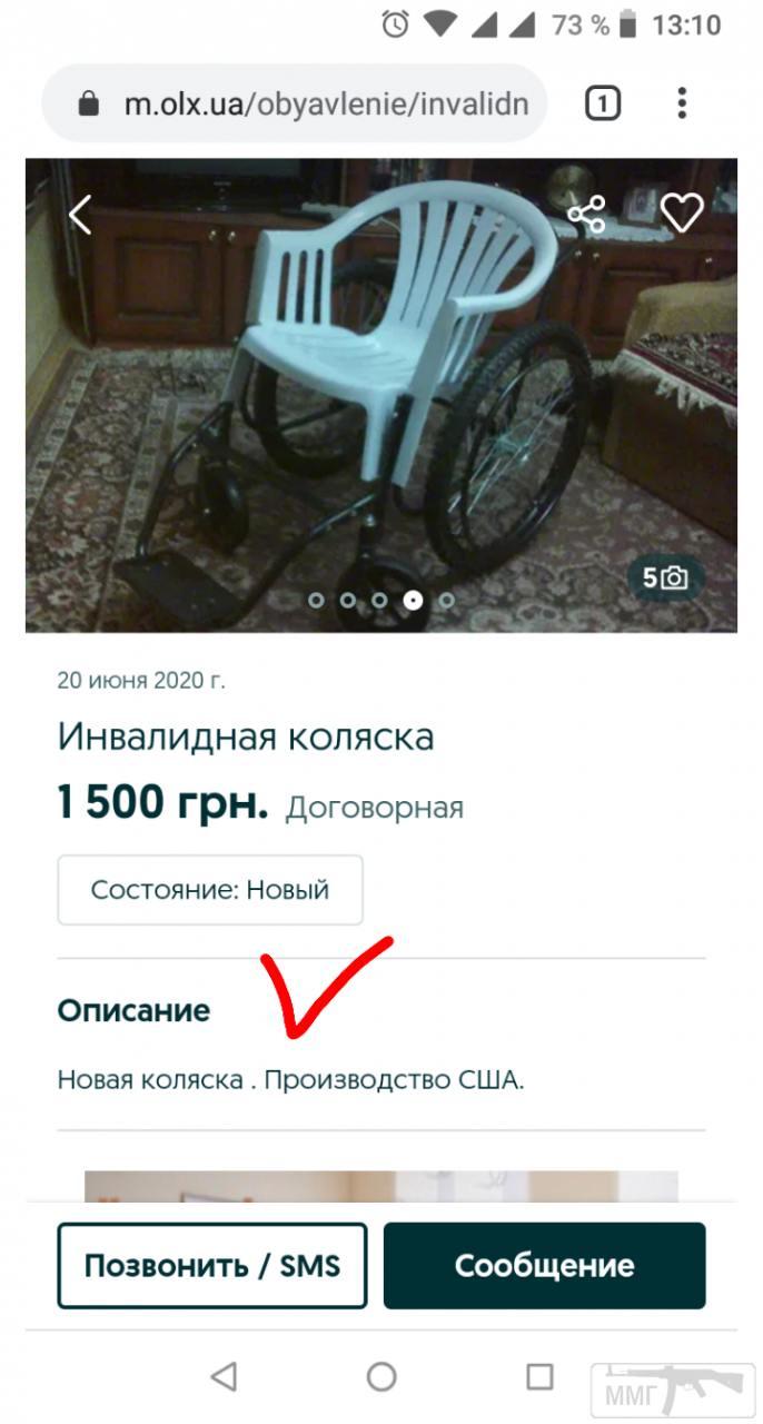 106707 - Эксклюзивы и раритеты в продажах )))