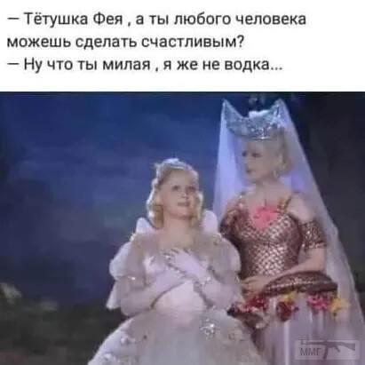 106712 - Пить или не пить? - пятничная алкогольная тема )))