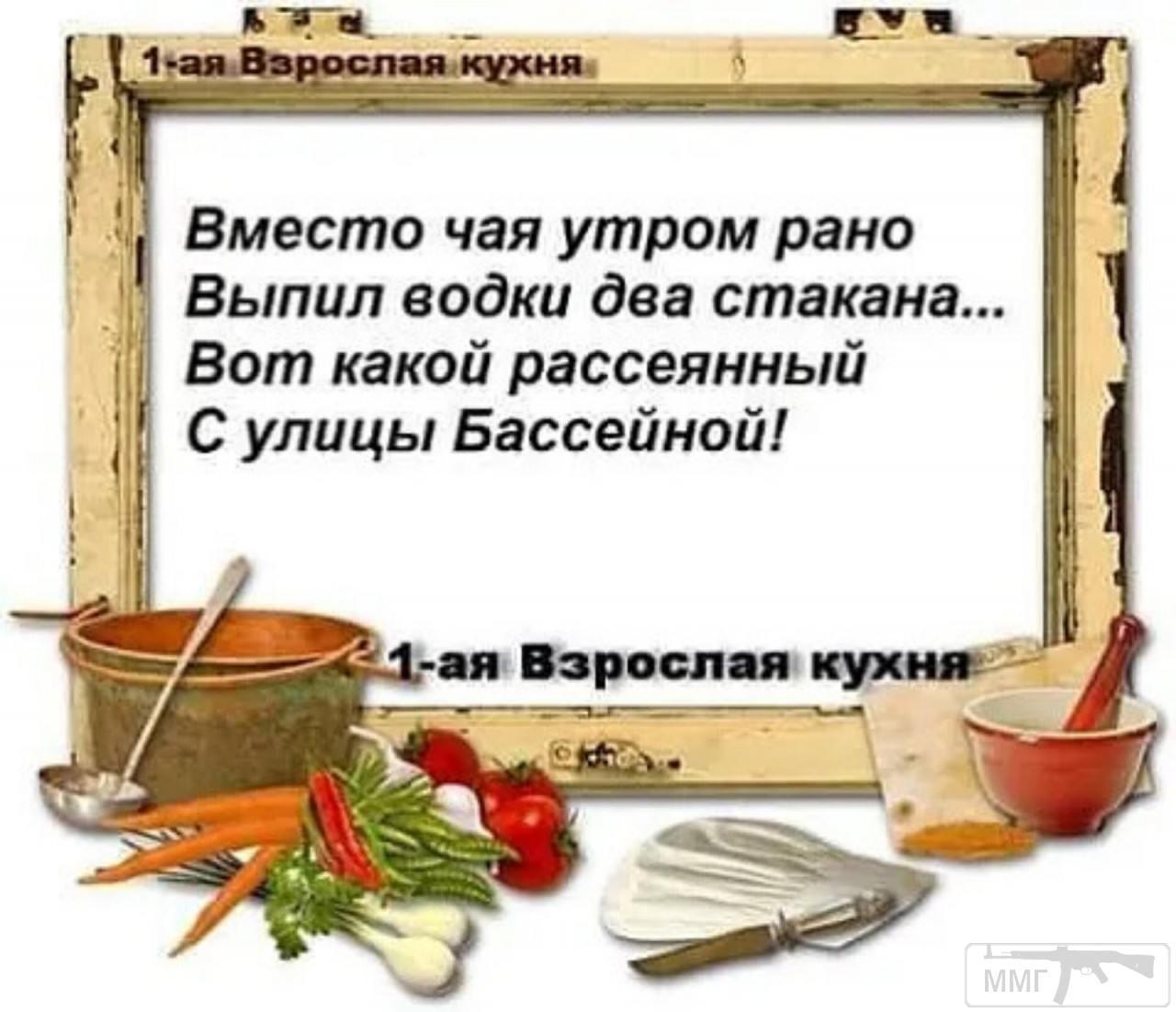 106713 - Пить или не пить? - пятничная алкогольная тема )))