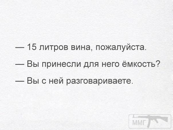 106737 - Пить или не пить? - пятничная алкогольная тема )))