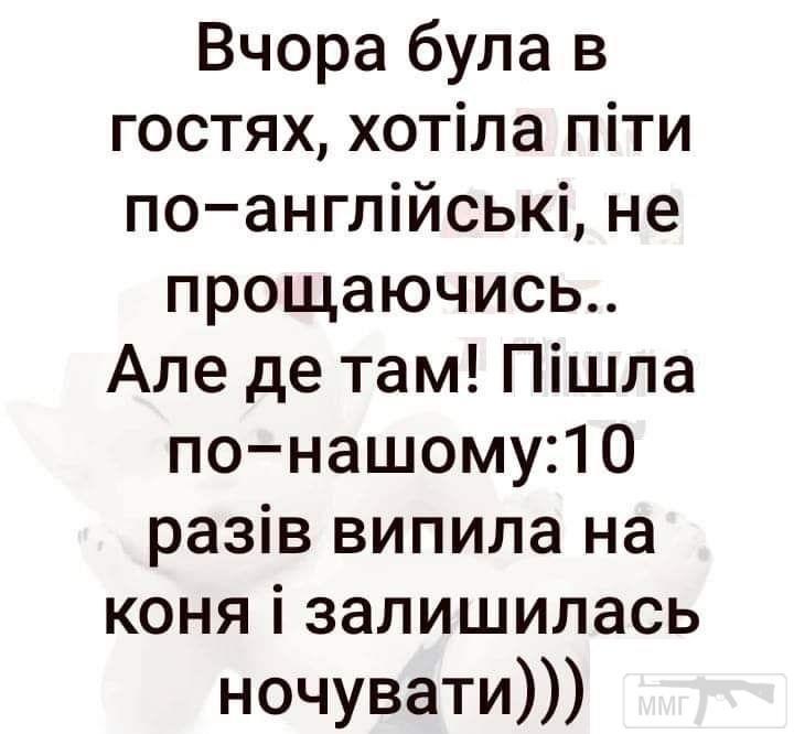 106773 - Пить или не пить? - пятничная алкогольная тема )))