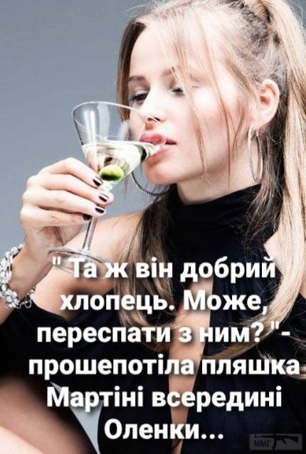 106776 - Пить или не пить? - пятничная алкогольная тема )))
