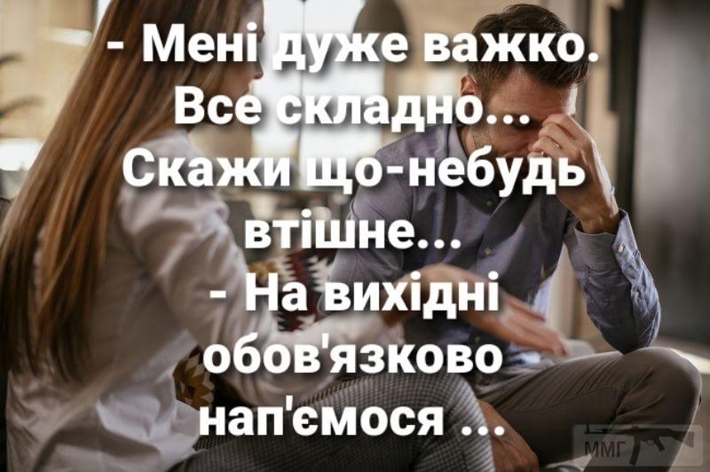 106777 - Пить или не пить? - пятничная алкогольная тема )))
