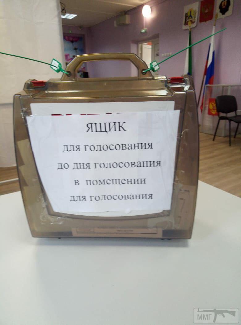 106801 - А в России чудеса!