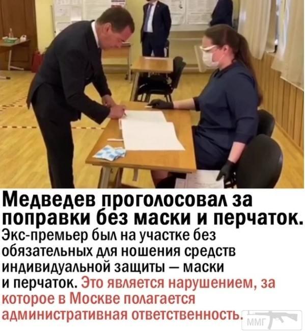 106802 - А в России чудеса!