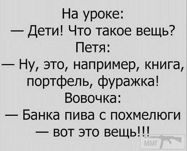 106811 - Пить или не пить? - пятничная алкогольная тема )))
