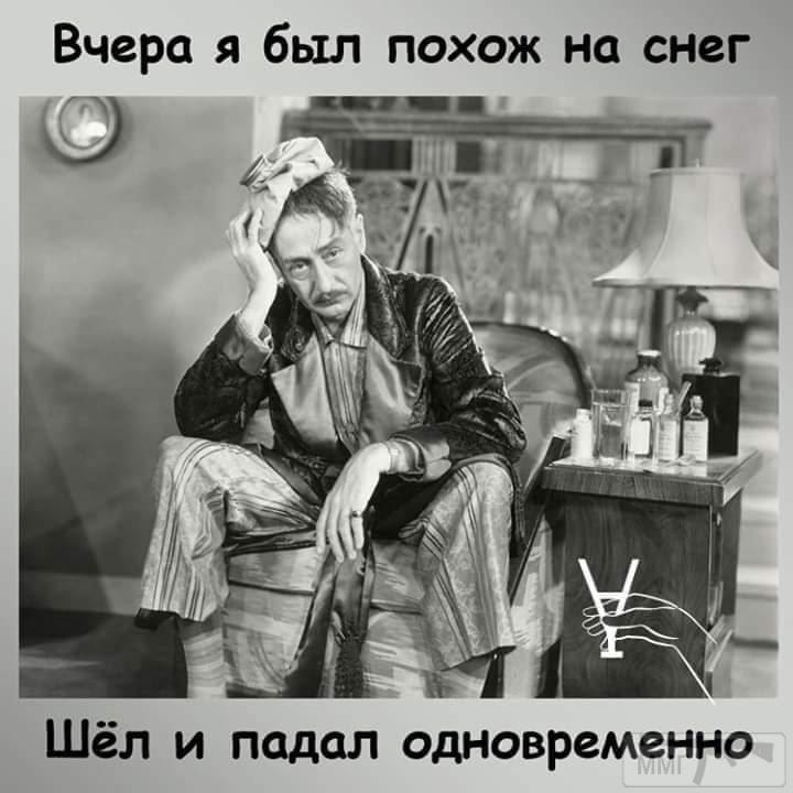 106816 - Пить или не пить? - пятничная алкогольная тема )))