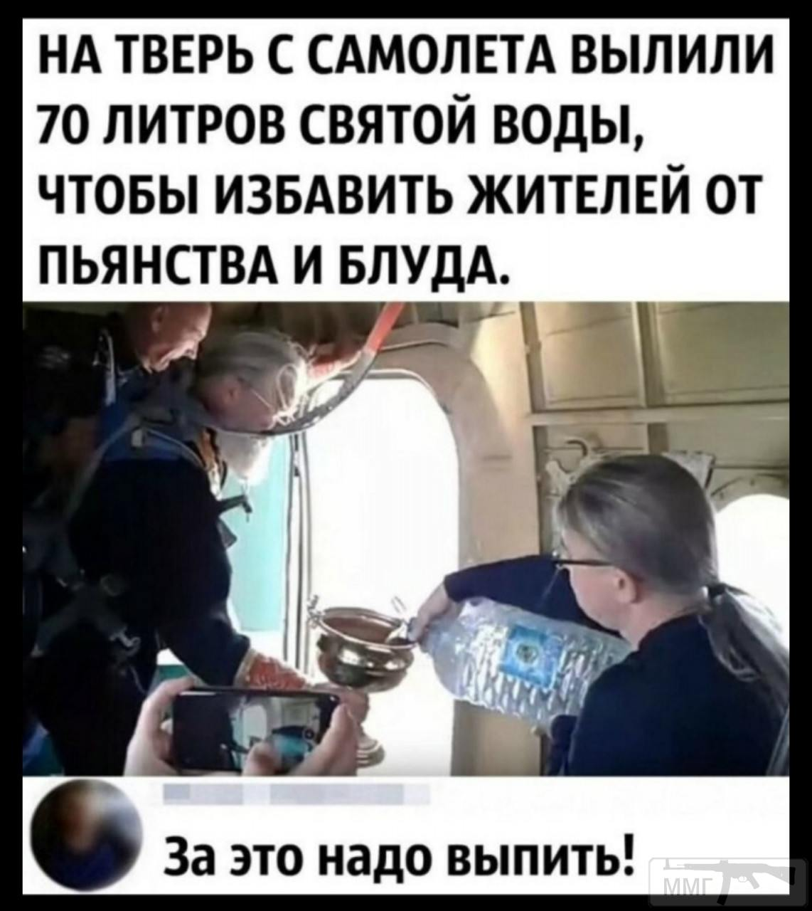 106873 - Пить или не пить? - пятничная алкогольная тема )))