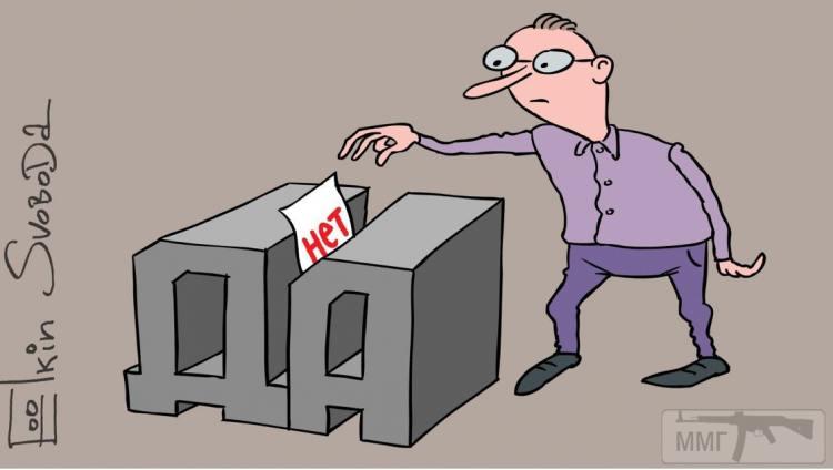 106889 - Политический юмор