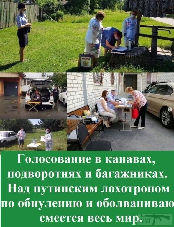 106890 - А в России чудеса!
