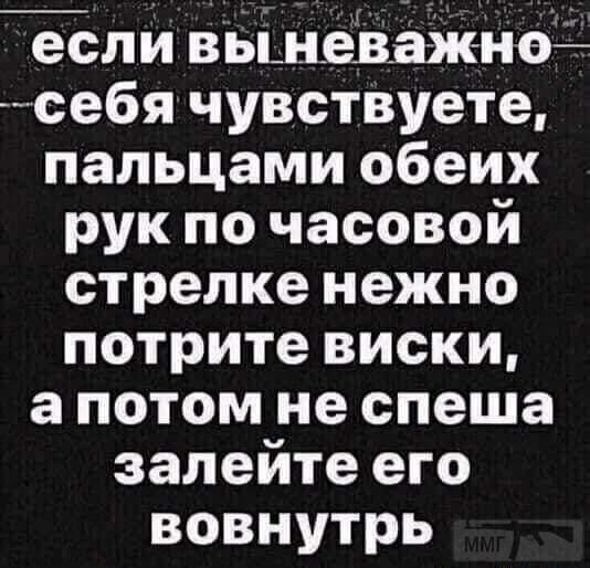 106963 - Пить или не пить? - пятничная алкогольная тема )))