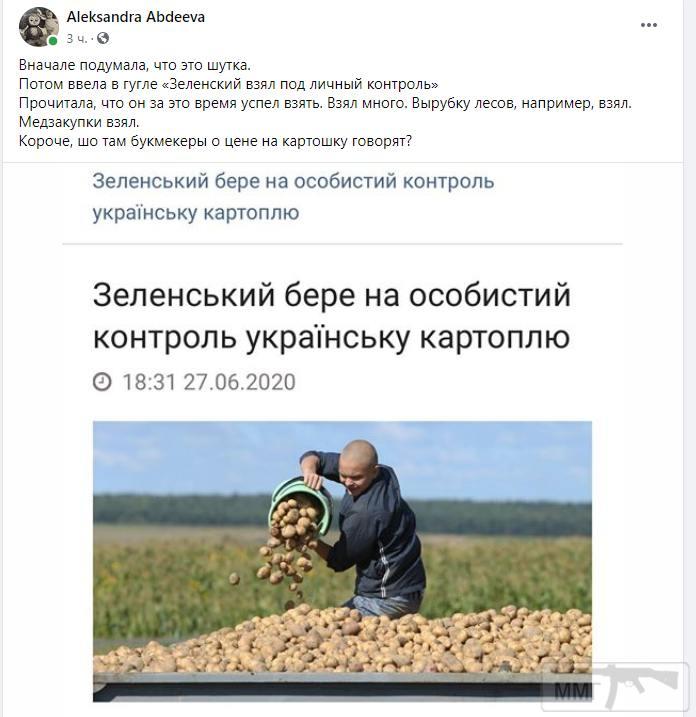 106975 - Президент Зеленский