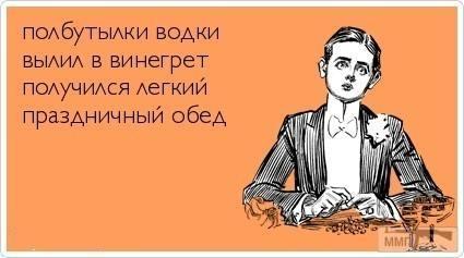 106979 - Пить или не пить? - пятничная алкогольная тема )))