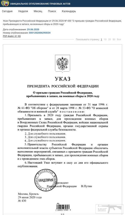 107022 - А в России чудеса!