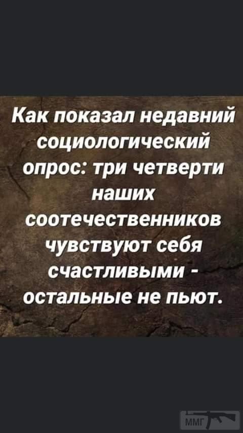 107030 - Пить или не пить? - пятничная алкогольная тема )))