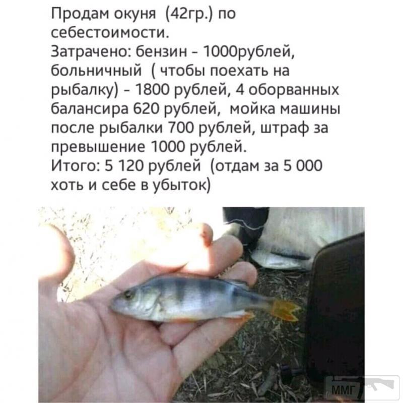 107038 - Эксклюзивы и раритеты в продажах )))