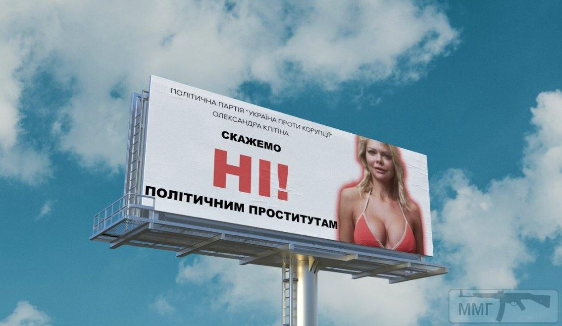 107039 - Украина-реалии New