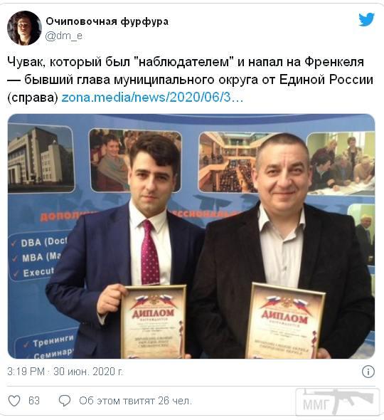 107042 - А в России чудеса!