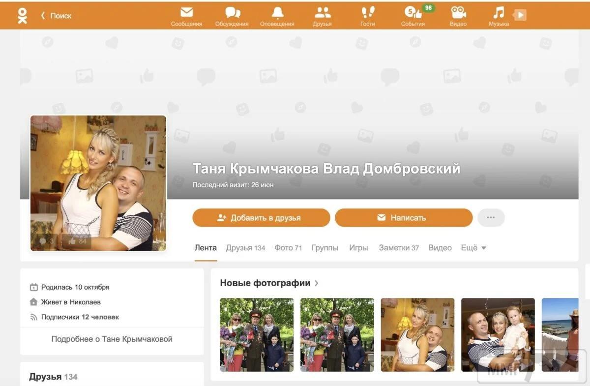 107063 - Украина-реалии New