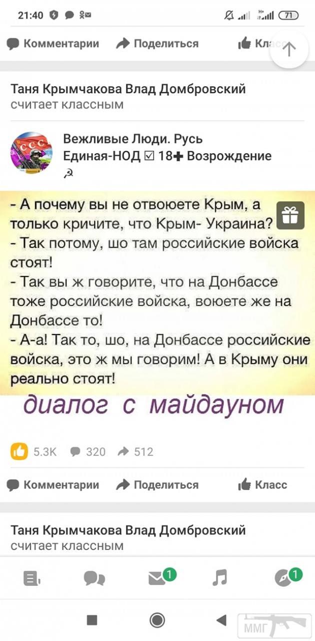 107064 - Украина-реалии New