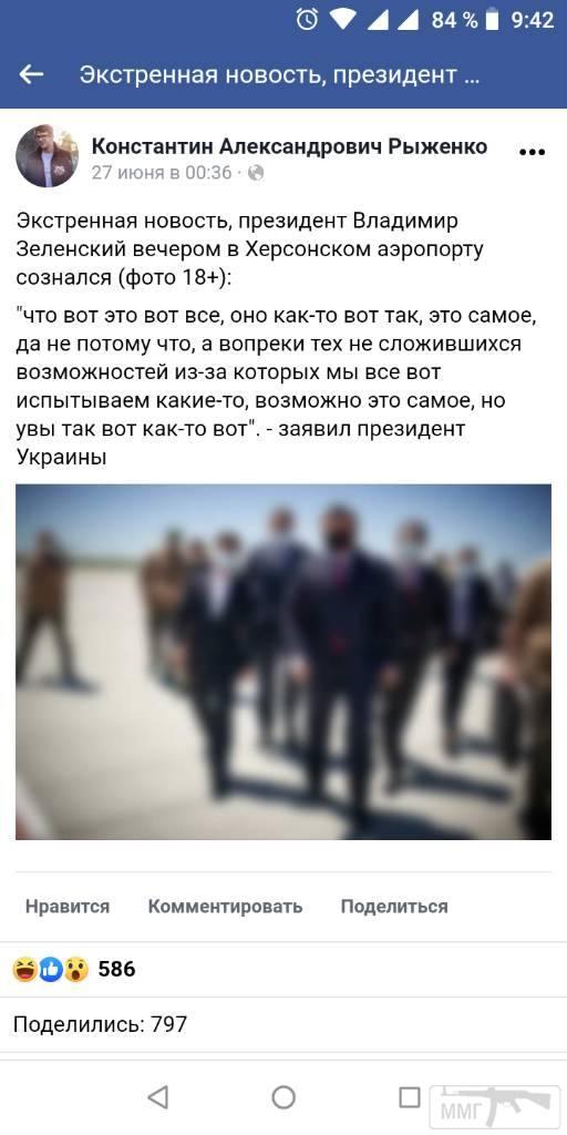 107065 - Президент Зеленский