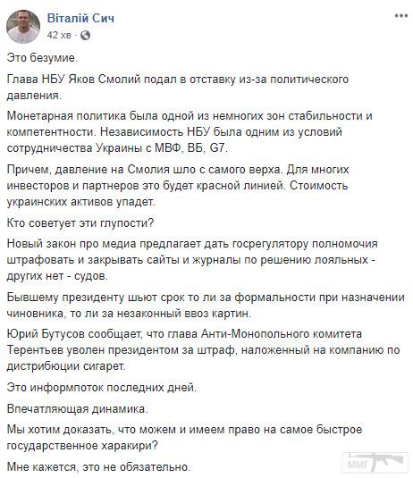 107119 - Украина-реалии New