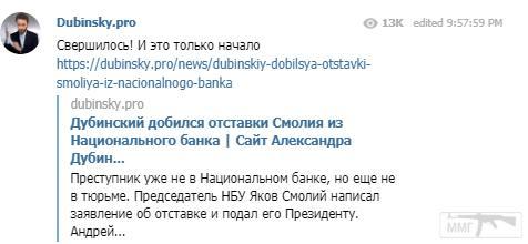 107121 - Украина-реалии New
