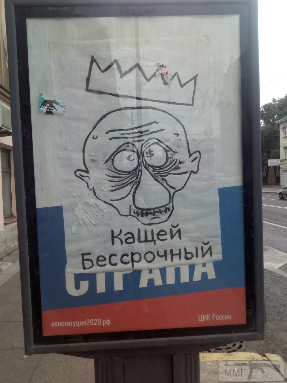 107126 - А в России чудеса!
