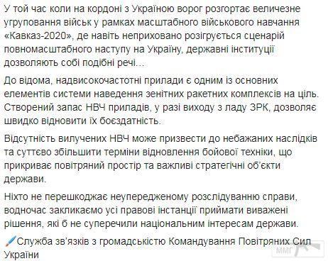 107133 - Украина-реалии New