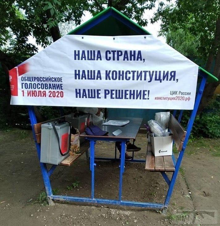 107175 - А в России чудеса!