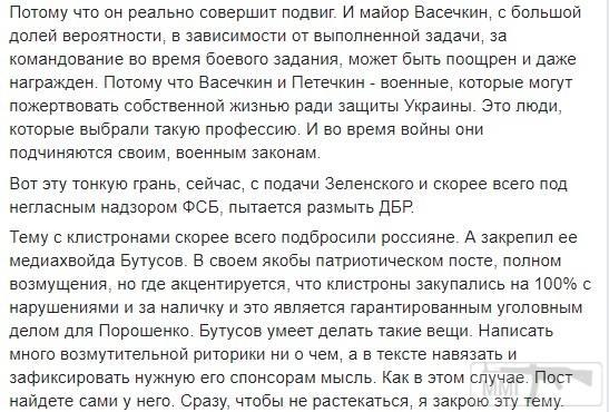 107379 - Украина-реалии New
