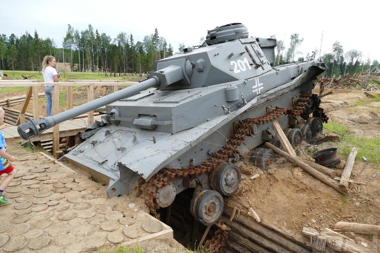 """107406 - Служба немецких """"коробочек"""" после войны..."""