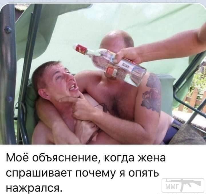 107456 - Пить или не пить? - пятничная алкогольная тема )))
