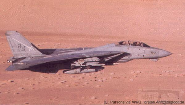 10752 - Аннексия Кувейта