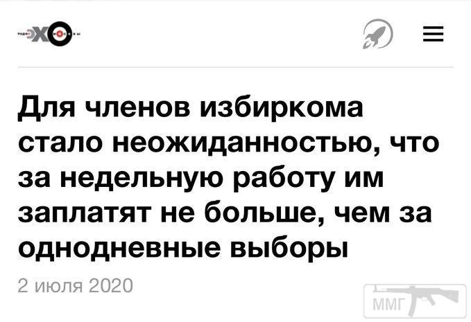 107534 - А в России чудеса!
