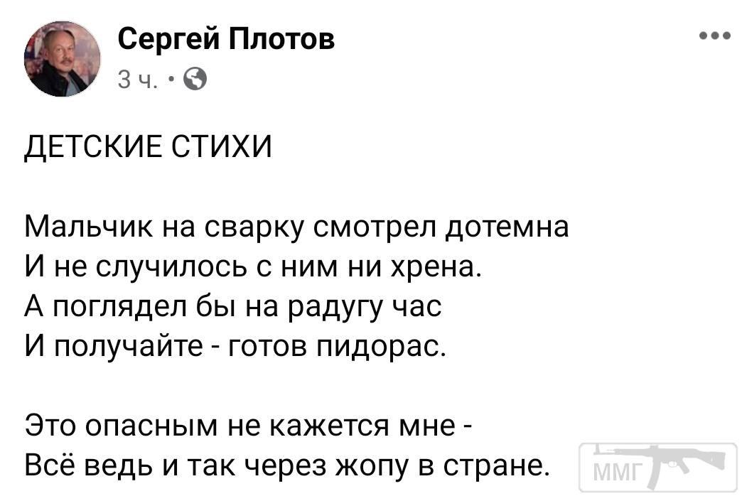 107536 - А в России чудеса!