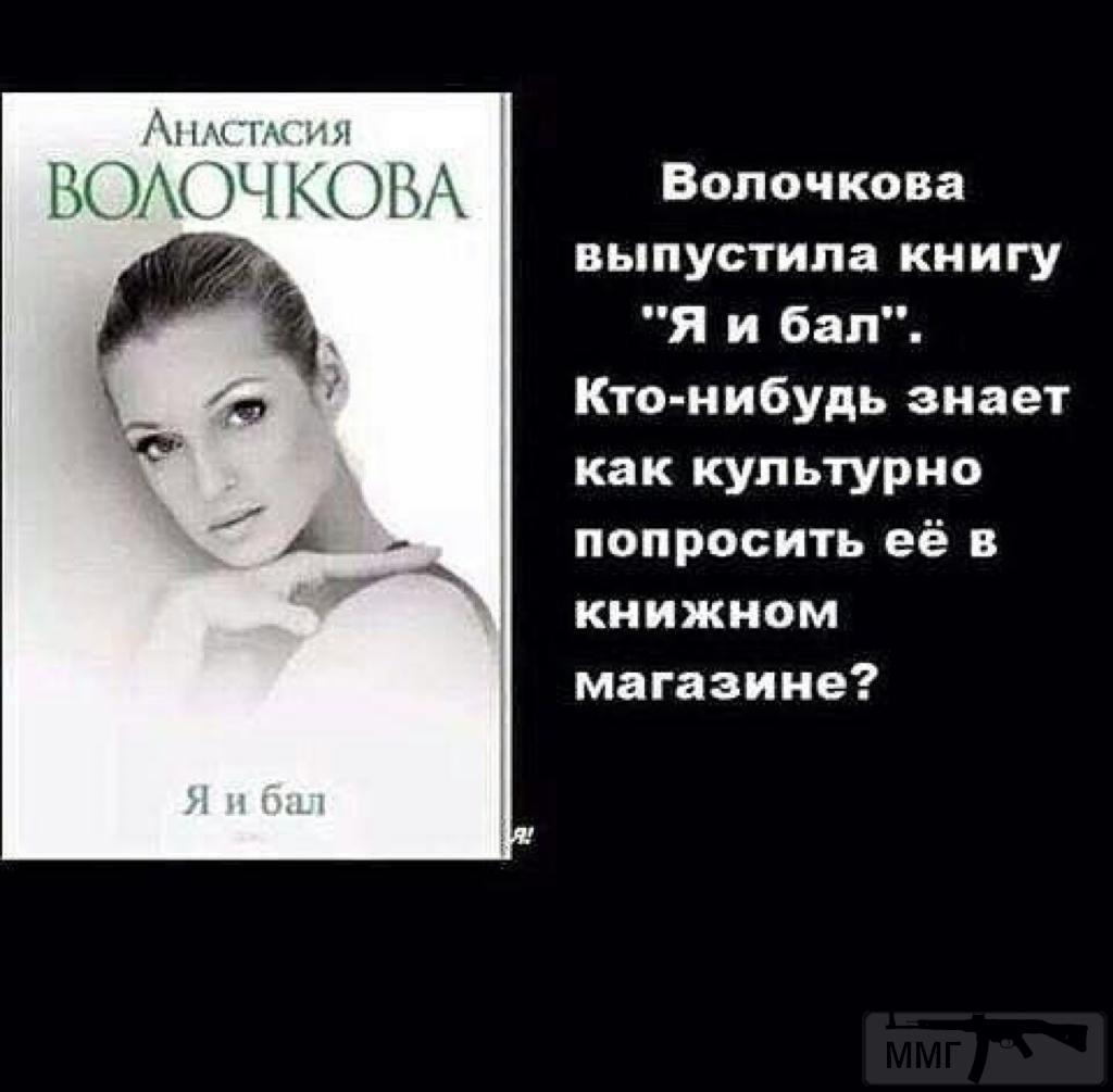 107558 - А в России чудеса!