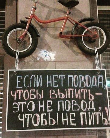 107688 - Пить или не пить? - пятничная алкогольная тема )))